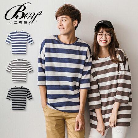 ☆BOY-2☆ 【PPK86029】情侶內刷毛七分袖條紋長袖上衣 0