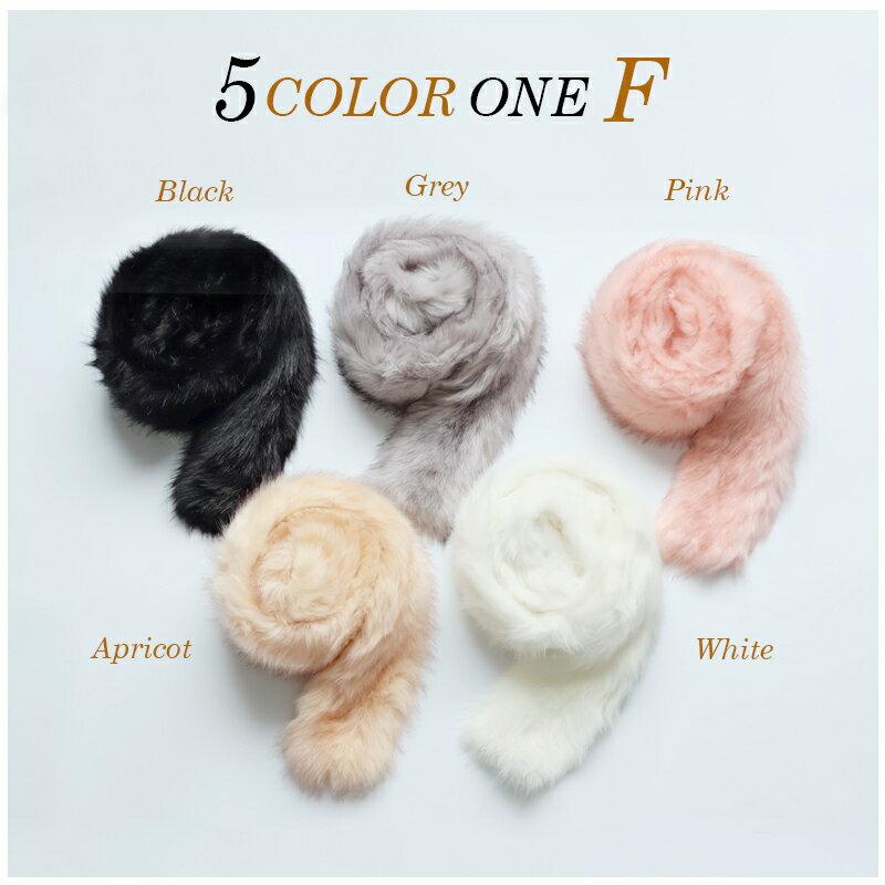 天使嫁衣【HL88028】5色保暖高雅實搭長條仿兔毛圍巾˙預購訂製款