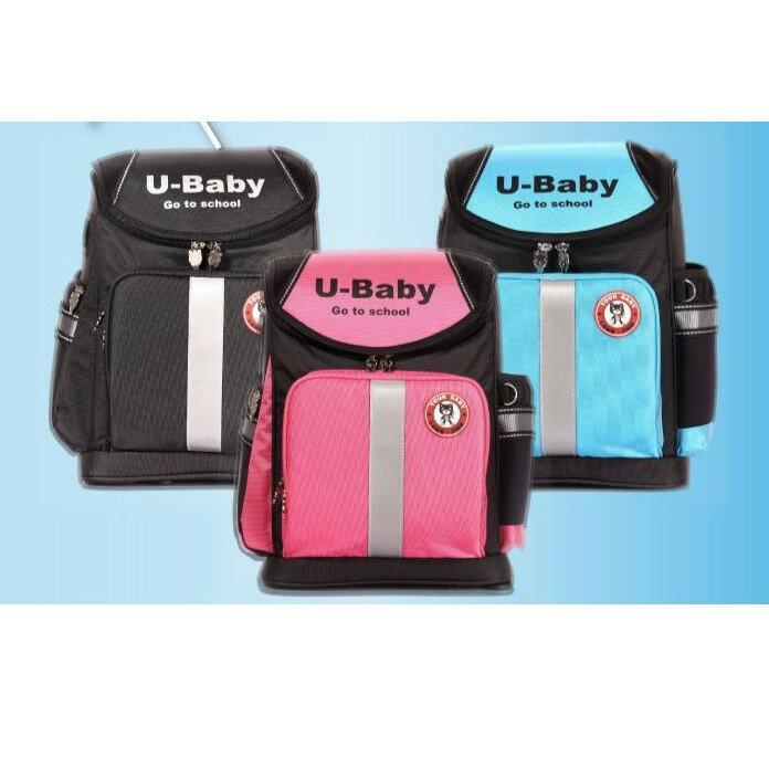 【送unme餐袋】【YOUR BABY】【台灣製】 高年級護脊書包優寶貝3071