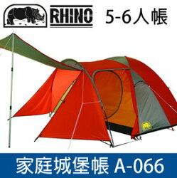【鄉野情戶外用品店】 Rhino 犀牛 |台灣|  六人家庭城堡帳/露營帳篷 帳棚/A-066 (5~6人帳)