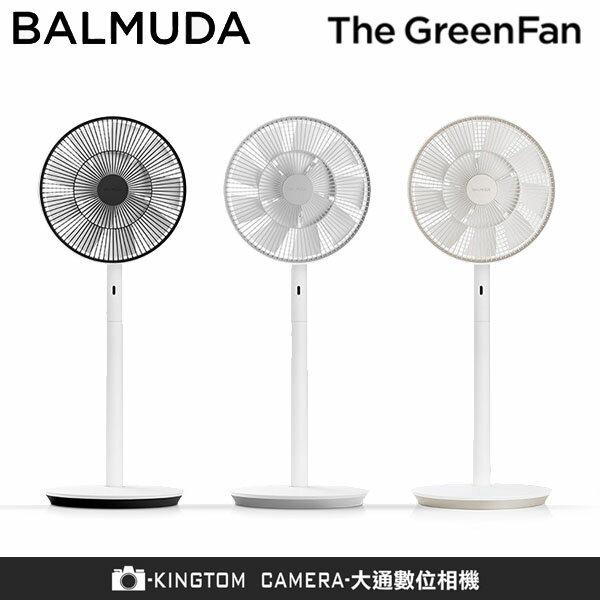 加送電池組 BALMUDA GreenFan EGF-1600 【24H快速出貨】果嶺風扇 綠化 循環扇 日本設計 百慕達 公司貨 保固一年