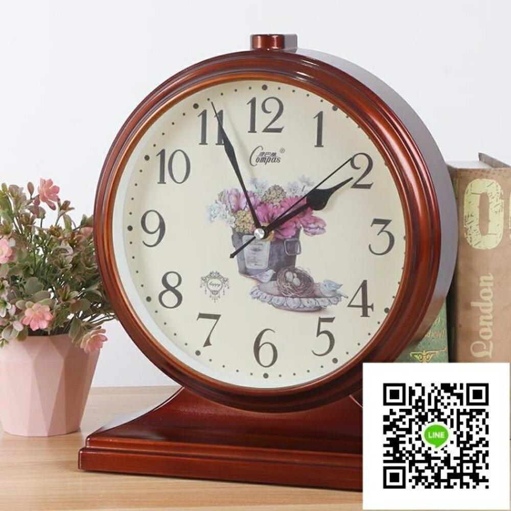 鬧鐘 歐式復古座鐘台鐘客廳美式大號台式鐘表擺鐘桌面創意坐鐘時鐘擺件 歐歐流行館