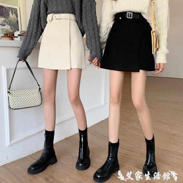 A字裙 2021年春款新款時尚夏春季高腰半身裙女A字裙不規則包臀春秋短裙 果果輕時尚