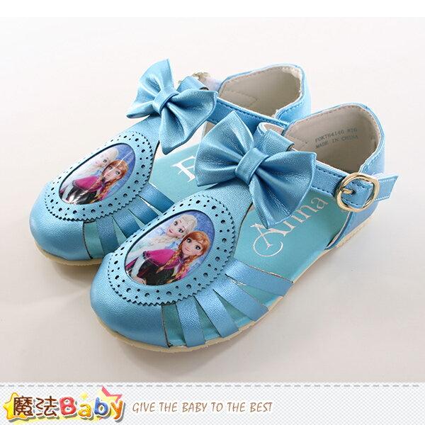 女童鞋 冰雪奇緣正版女童公主鞋 魔法Baby~sa64146