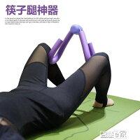 美容家電到拉力器 腿部訓練器大腿內側夾腿器懶人家用健身小腿器美腿機【全館九折】