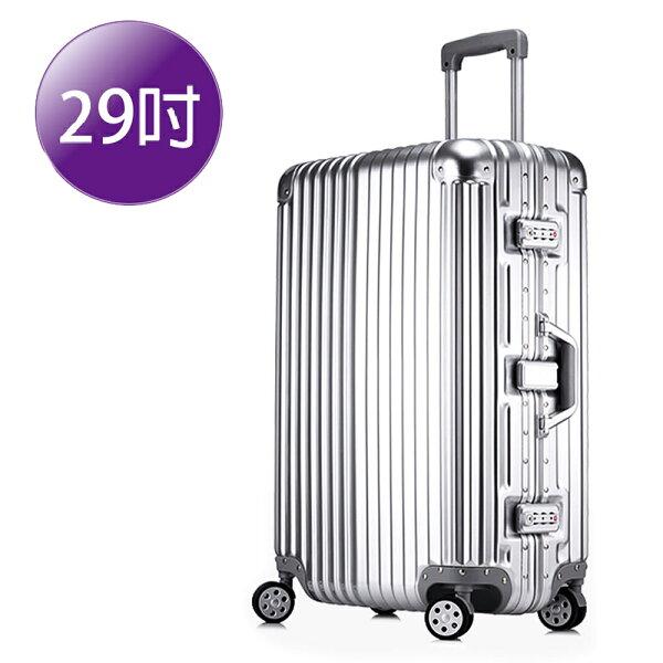 【JOHOYA】泰坦精靈TITANJINLIN。29吋PC鏡面鋁框行李箱【JT-1652-SI29】金鑽銀