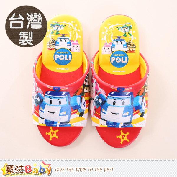 兒童室內拖鞋 台灣製POLI卡通授權正品 魔法Baby~sa61092