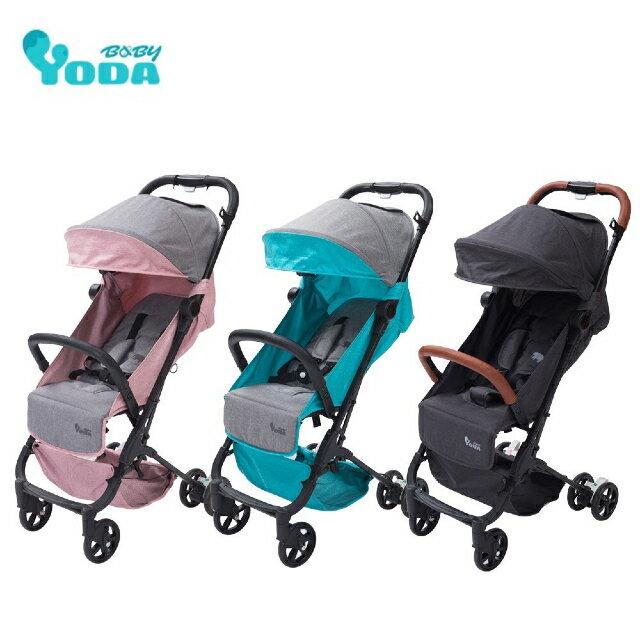 YODA 超輕量手提登機嬰兒推車(三色可選)(加贈推車專用雨罩)