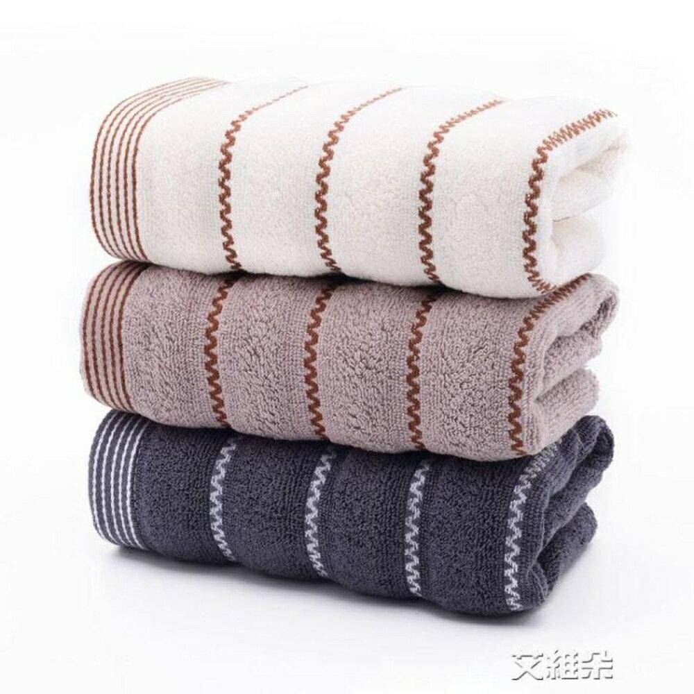 毛巾純棉洗臉家用 成人大毛巾 柔軟吸水全棉毛巾 清涼一夏钜惠