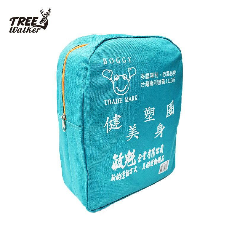 【Treewalker露遊】600D牛津布 台灣製蒂芬妮水藍色 後背包 兒童背包 小書包 露營登山遠休閒活動
