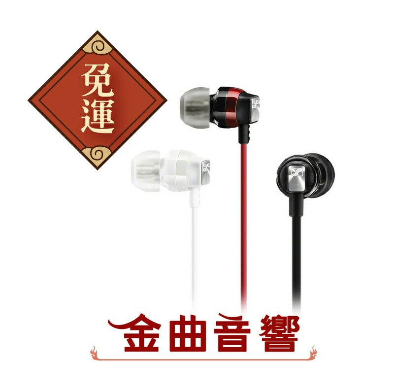 【金曲音響】Sennheiser 森海賽爾 CX3.00 耳道式耳機