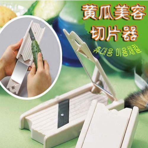 【J13061701】黃瓜切片器 帶鏡 美容切片器 美白美容器 切片超薄