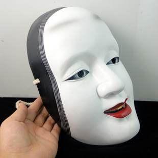 =優 =電影面具 能劇面具 女鬼 孫次郎 般若 長角 樹脂 擺飾 萬聖節 變裝