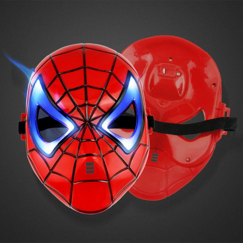 =優生活=蜘蛛人發光面具 萬聖節 聖誕節 造型面具 表演面具 LED面具 有開關