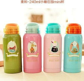 =優生活=韓國 可愛動物莊園mini保溫杯240ml 保溫瓶 杯子