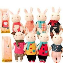 =優生活=正版Metoo 咪兔 提拉米蘇兔套裝 毛毧玩具 兔子娃娃 新生兒禮物