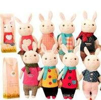 送小孩聖誕禮物推薦聖誕禮物卡通娃娃到=優生活=正版Metoo 咪兔 提拉米蘇兔套裝 毛毧玩具 兔子娃娃 新生兒禮物就在優生活創意賣場推薦送小孩聖誕禮物