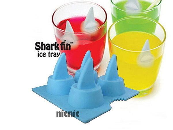 =優生活=鯊魚冰模 廚房小幫手 冰格 冰模 造型製冰盒 肥皂模具 巧克力模具
