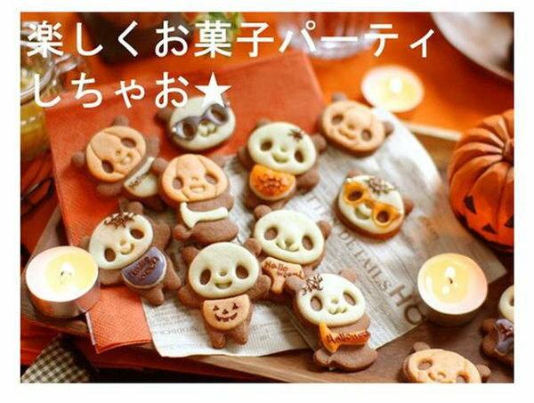 =優生活=可愛熊貓 圓仔餅乾模具組 烘培模具 麵糰花樣壓模具 親子點心