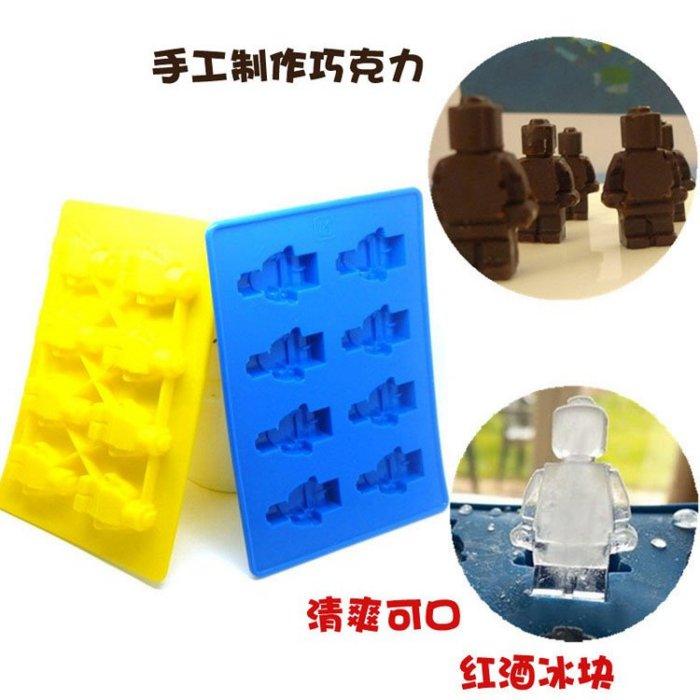 =優 = LEGO人偶積木 機器人矽膠冰格 製冰盒 樂高積木巧克力蛋糕模製冰模具