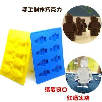 =優生活=創意LEGO人偶積木個性機器人矽膠冰格 製冰盒 樂高積木巧克力蛋糕模製冰模具