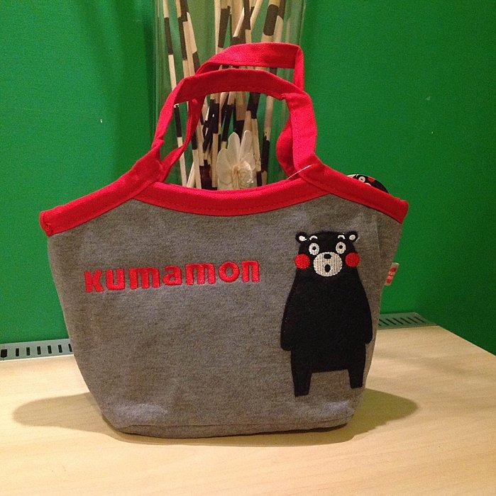 =優生活=日本正版熊本縣Kumamon 萌熊 黑熊 媽媽包 單肩包 手提包 側背包 便當袋 保溫袋