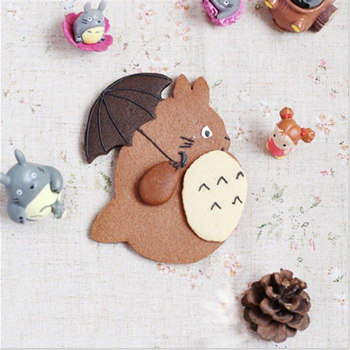 =優生活=烘焙工具 DIY餅乾模具 翻糖 蛋糕模具 雨傘 龍貓 立體 餅乾模具 3D不鏽鋼模具 收延餅乾模具