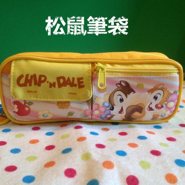 =優生活=台灣迪士尼授權 松鼠多功能筆袋 奇奇蒂蒂筆袋 鉛筆盒 化妝包 收納包