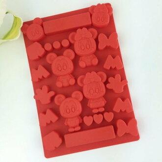 =優生活=迪士尼米奇 米妮食品級矽膠 巧克力蛋糕模 手工皂 果凍布丁模 卡通冰格 製冰模具 DIY模具 可愛冰格 大