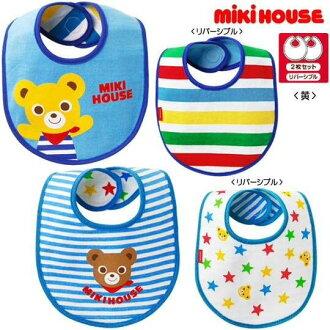 =優生活=2013 mikihouse 日本代購 條紋兔兔雙面純棉防水口水巾 圍兜兜 嬰兒用品
