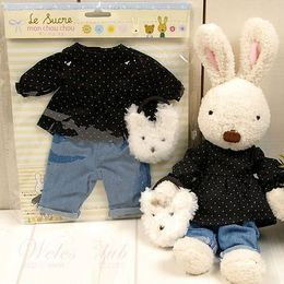 優生活 日本 砂糖兔 禮物 結婚禮物 牛仔褲