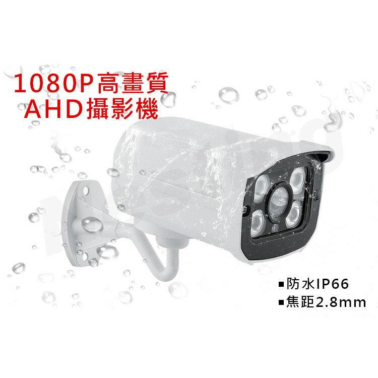 AHD 400萬 4MP 超清晰 高解析監視器 網路監控攝影機(4mm)