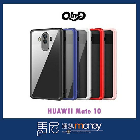 馬尼行動通訊:QinD超薄全包覆保護套HUAWEIMate10手機殼保護殼軟套背蓋TPU保護套【馬尼行動通訊】