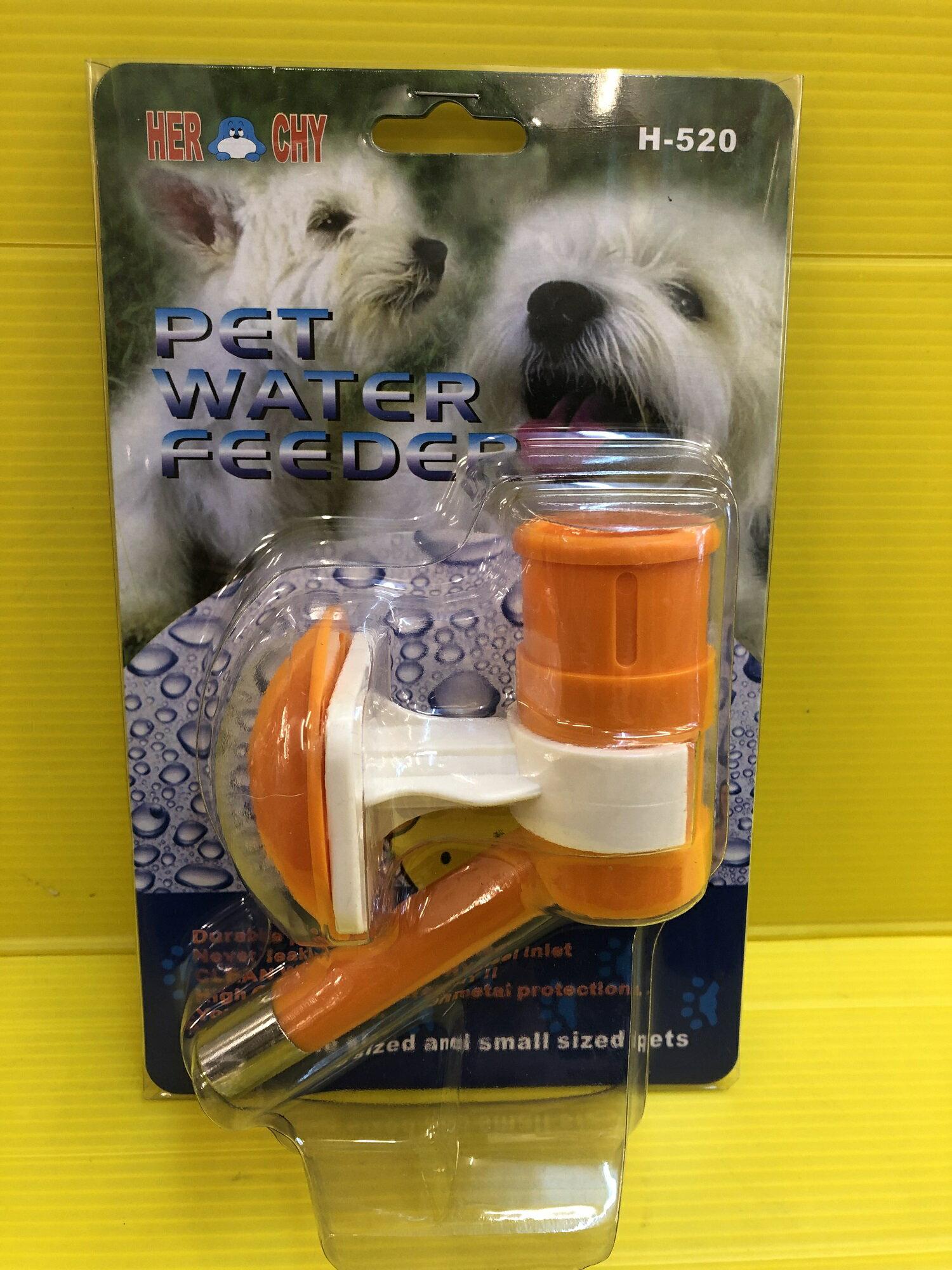 ✪四寶的店✪附發票~HERCHY 禾其 寵物【H-520 飲水器 單邊飲水頭一組入】犬 貓 適用 大滾珠式 寶特瓶