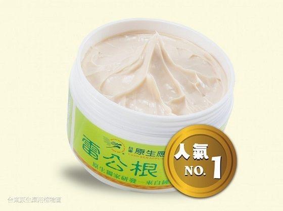 12罐特惠台東原生應用植物園雷公根舒緩霜80g罐