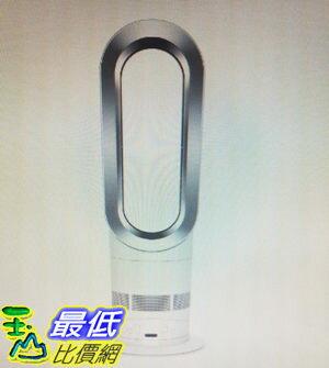 [網購退回拆封二手商品只有一台] Dyson 冷暖雙用AM05 Hot + Cool Fan Heater 銀白色 無扇葉電風扇 U71