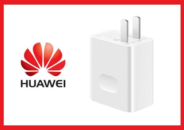 Mr ORIGINAL:HUAWEI華為原廠4.5V5A超快充旅行充電器(密封袋裝)