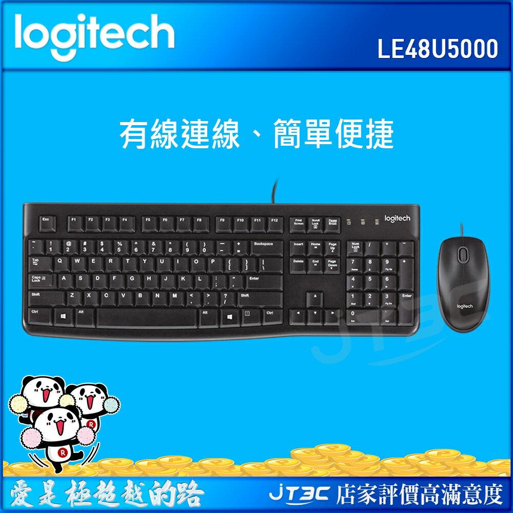 【高點數回饋】Logitech 羅技 MK120 有線鍵盤滑鼠組 黑 繁體中文版