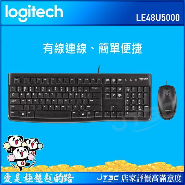 Logitech羅技MK120有線鍵盤滑鼠組黑繁體中文版