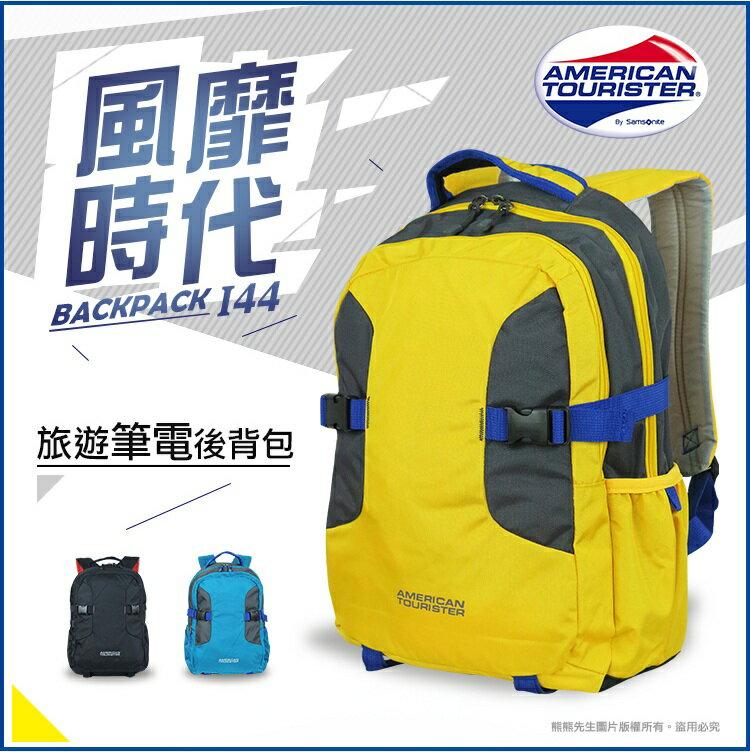 《熊熊先生》Samsonite新秀麗7折特賣 AT美國旅行者 輕量筆電後背包 I44大容量雙肩包15.6吋電腦包 寬版背帶 休閒包 BUZZ