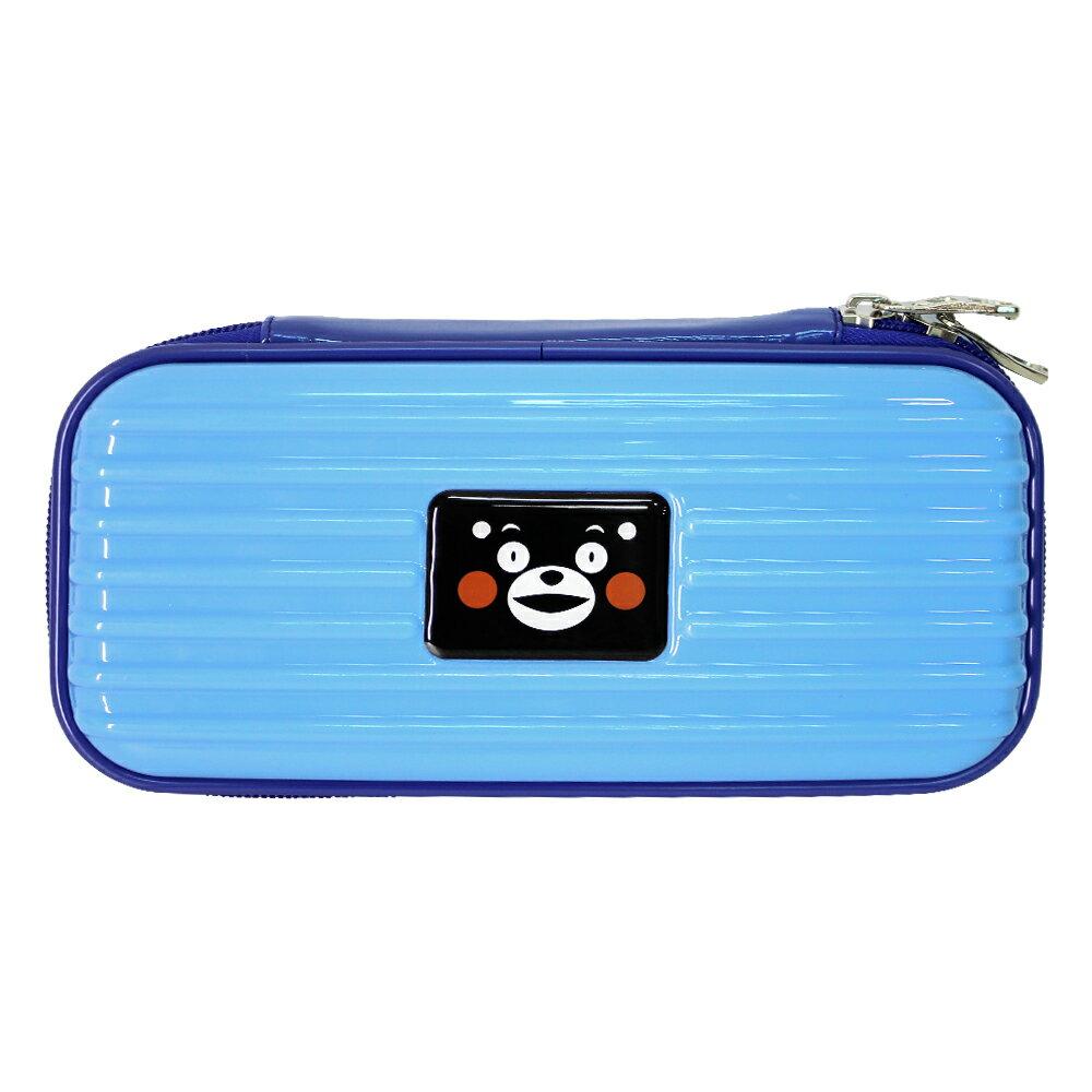 Kumamon酷MA萌 多用途輕巧硬殼收納包/過夜包/盥洗包-淺藍(ME0111B)