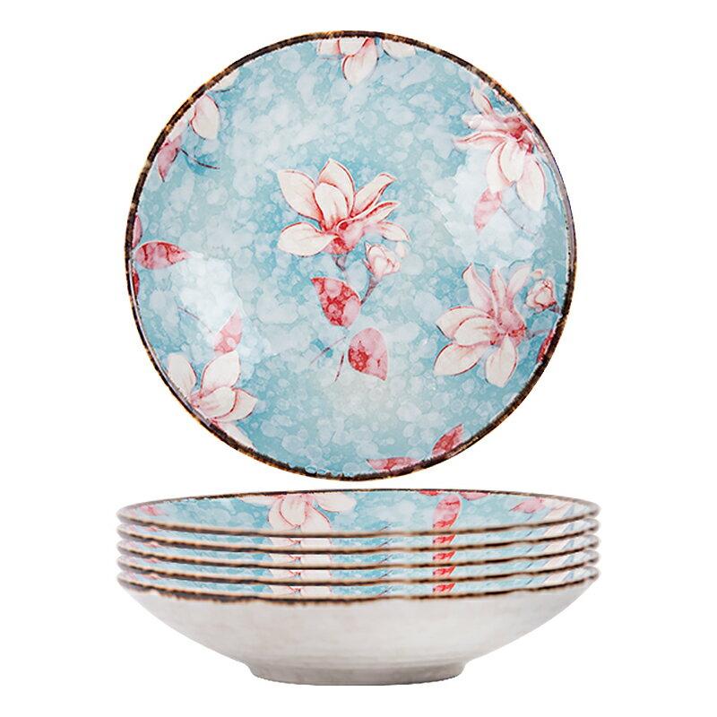 盤子家用六個裝菜盤餐盤創意個性日式餐具組【免運】