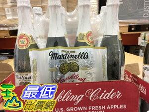 玉山最低比價網:[106限時限量促銷,無法超取]C134756COSCOMARTINELLISPARKLINGCIDER氣泡蘋果汁每瓶750毫升X4入