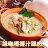 【免運組】泰式300輕盈組 / 7件組【泰亞迷】團購美食、泰式料理包、5分鐘輕鬆上菜、每道主食低於300大卡 2