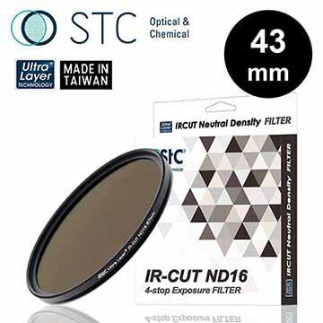 【STC】IR-CUTND16(4-stop)Filter43mm零色偏ND16減光鏡