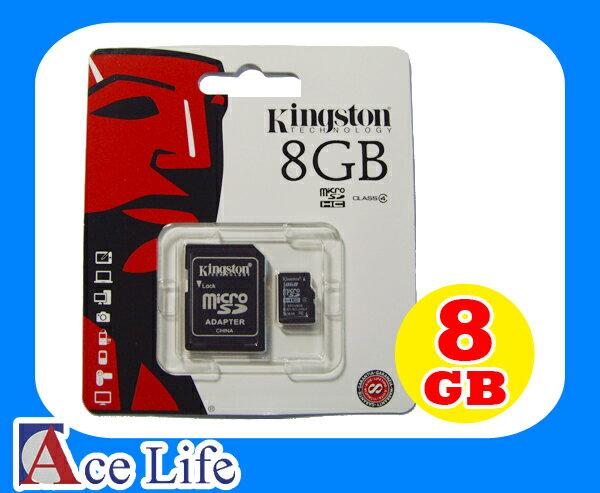 【九瑜科技】Kingston 金士頓 8G 8GB Class4 C4 micro SD SDHC TF 記憶卡 手機 另有 Sandisk Toshiba