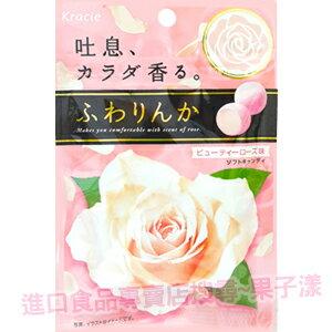 日本Kracie玫瑰花香軟糖 玫瑰薔薇花香軟糖[JP022] - 限時優惠好康折扣