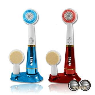 SAMPO 聲寶 二合一 深層 震動 美顏儀 洗臉機 FY-Z1601WL 有藍色 / 紅色