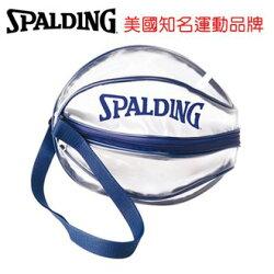 【登瑞體育】SPALDING 單顆裝籃球瓢蟲袋 /個_SPB5309N62