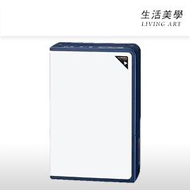 <br/><br/>  PG會員可再折850元 日本製 CORONA【CD-H1817】除濕機 20坪 水箱4.5L 五段濕度 連續出水 衣物乾燥 CD-H1816 新款<br/><br/>